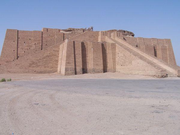 Piramida w Iraku